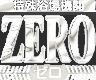 千葉 風俗ソープランド ZERO ゼロ